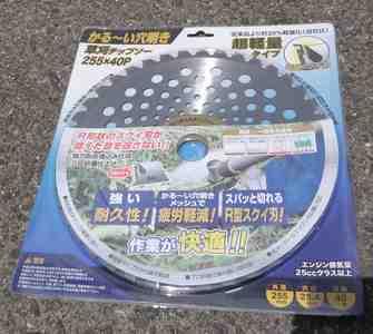 飛行船に日本や海外で乗れる場所や方法は ...